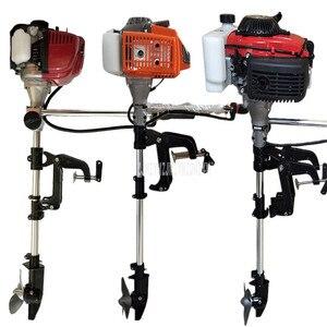 Fishing Boat Engine inflatable Boat Outboard Motor Gasonline Marine Motor 2/4-Stroke 2.0/2.2/3.5/4.0 Horsepower