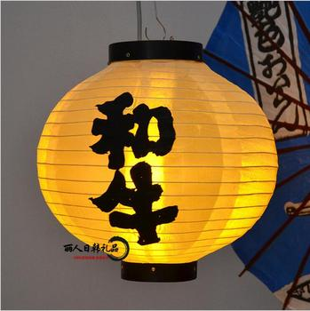 Round Paper Lamp White Color Japanese Style Paper Lantern High Quality Waterproof Paper Lamp Hanging Light Satin Pub House Decor 5