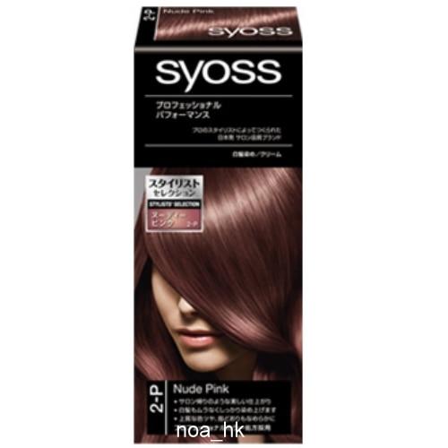 купить японские краски для волос
