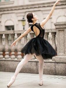 Image 2 - Faldas de malla de tul de 4 capas con cintura elástica, tutú de Ballet El lago de los cisnes profesional, bailarina, para adulto, blanco, negro y rosa