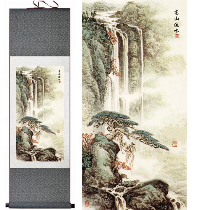 Yan Traditional Chinese Silk Painting Scroll Waterfall