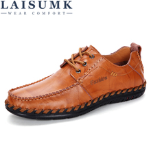 LAISUMK Men Casual Shoes Leather Lace-up Men Shoes High Quality Comfortable Summer Zapatos Hombre