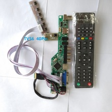 kit for LP156WHB(TL)(B1) Panel Screen 40pin LVDS Controller driver board LCD LED 1366X768 15.6
