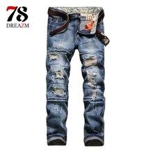 Distressed zerrissenen Jeans für Männer Zerrissen Jeans Männliche Neue Mode Kleidungsstück Gewaschen dünne biker punk Jeans