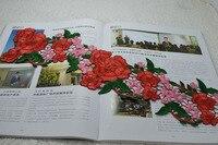 50*12 cm (1 części/partia) chiński styl kolor Wedding Bridal Szycia Koronki Hafty Koronki łatka Aplikacja łatki