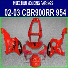 Red Fairings For HONDA cbr900rr 954 2003 2002 Fairing kit cbr954rr 03 - 02 (100%fit ) C98