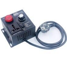 Display led ac 220v 4000w scr regulador de tensão eletrônico temperatura do motor ventilador velocidade controlador dimmer ferramenta elétrica