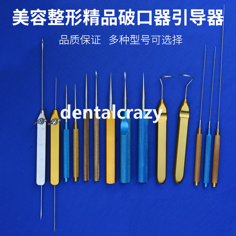 2019 Stainless Steel Titanium Alloy Sharp Head Homalocephalus 15/18.5cm Cosmetic And Plastic Surgery Instrument Beauty Tools