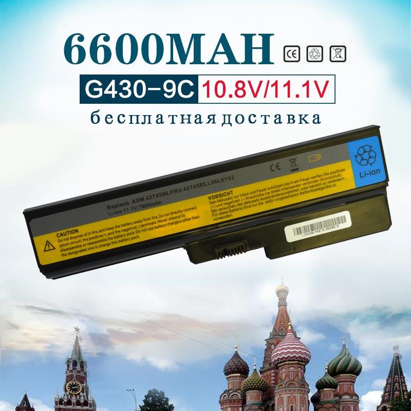 Ноутбук Батарея для lenovo G550 G555 G430 G430A G430L G430M G450 G450 G450A G450M G455 G530 G530A G530M N500 B460 B460 B550
