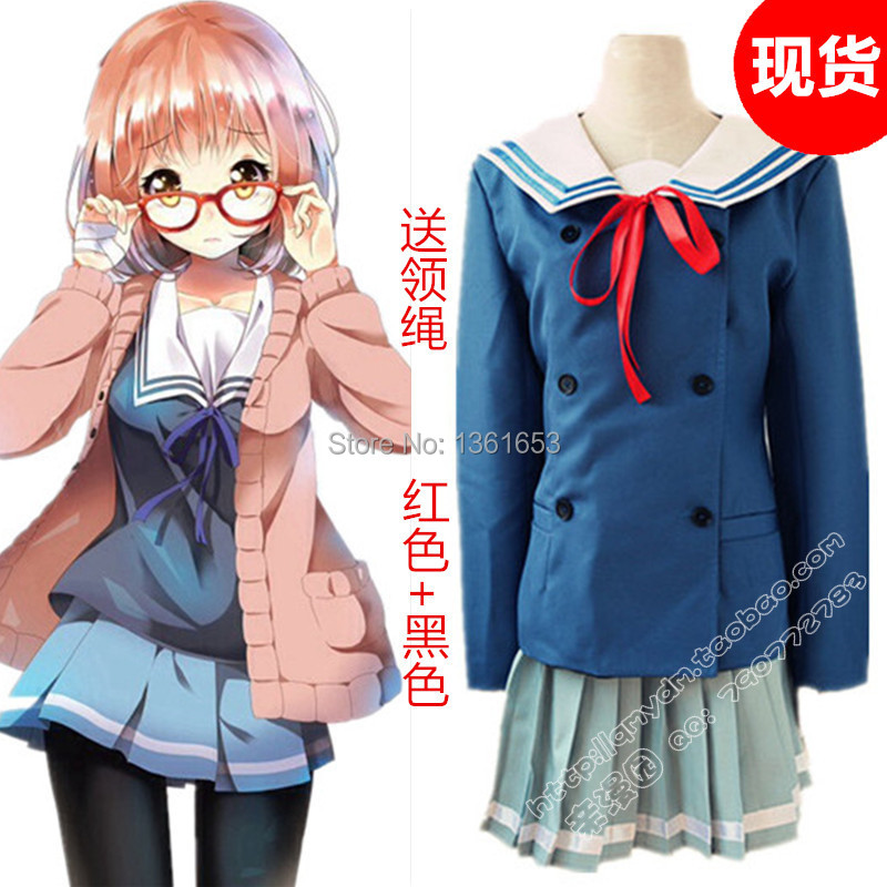 Anime Kyokai no Kanata cosplay costume cos for Christmas/hallowean Party Cosplay Costumes school Uniform and Sweater