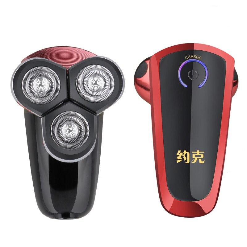 NoEnName_Null machine à raser trois lames pour hommes 3 H charge multifonctionnel hommes rasoirs électriques 100-240 V