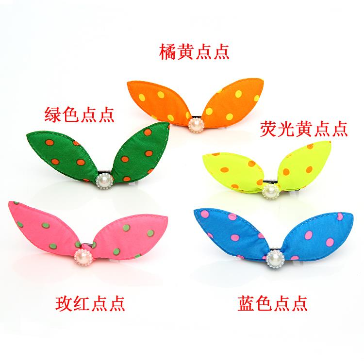 2015 three-dimensional rabbit ears cute pet dog head flower pet hairpin Teddy dog headdress 50pcs/lot