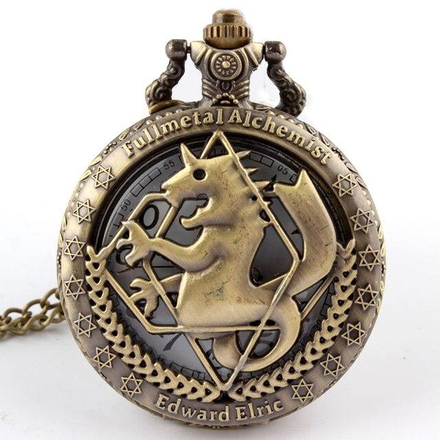 Vintage Anime Fullmetal Alchemist Cosplay Edward Elric Quartz Pocket Watch Neckl