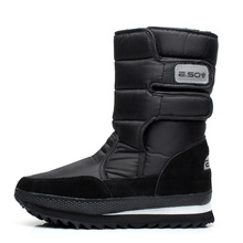 Зимняя женская обувь Новинка 2017 года Снегоступы мех хлопок теплый Сапоги и ботинки для девочек Нескользящая модная женская повседневная обувь