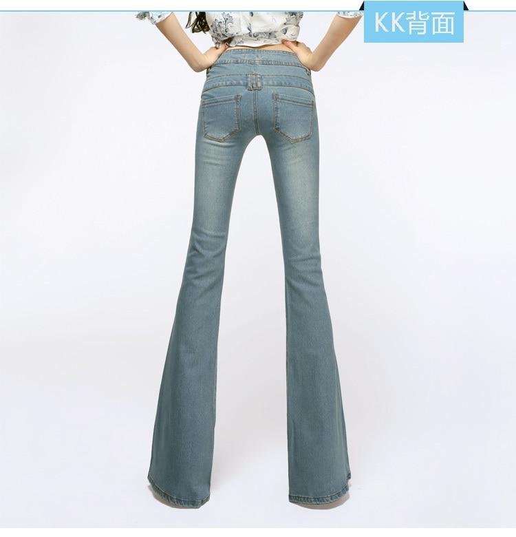 Aliexpress.com : Buy 2015 Super Fashion high skinny vintage flare