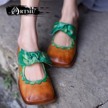 Artmu Original Retro Sweet Womens Shoes Square Toe Butterfly-knot Flat Genuine Leather Handmade 1812-02