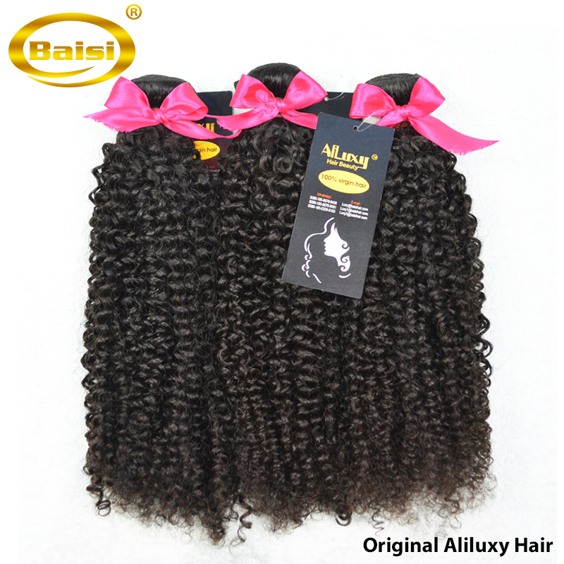 How to wash weave hair extensions the best hair 2017 how to wash your human hair extensions weave care from kybele pmusecretfo Images