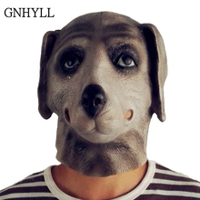 ФОТО gnhyll pug dog head latex mask full face adult mask breathable halloween masquerade fancy dress party cosplay costume funny mask