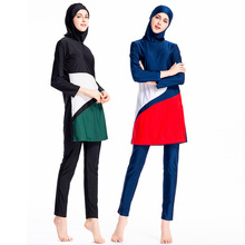 Мусульманский купальный костюм для женщин мусульманский-купальный костюм размера плюс мусульманский купальный костюм привычка Femme Musulmane Moslim хиджаб скромная купальная одежда для женщин