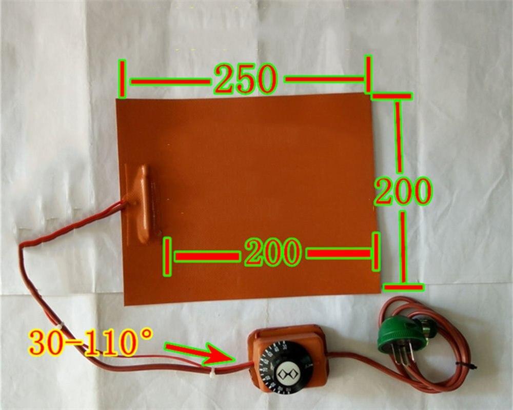 کنترل درجه حرارت دستگیره 200 * 250mm 220V 1.8MM - کالاهای خانگی