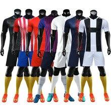 Игровая футболка без надписей 18/19 и шорты для женщин взрослых детей Майки Футбол Форма тренировочный костюм бег спортивная Индивидуальные