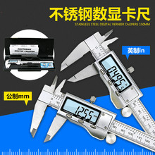 High precision 0.01mm all metal stainless steel digital display caliper 0-150MM measuring inner outer diameter ruler