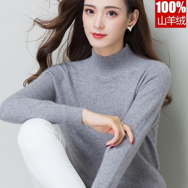 LHZSYY 春秋の新女性の 100% カシミヤのセーター無地ハーフネックショースリムジョーカーニットプルオーバーハイエンドセーター  グループ上の レディース衣服 からの プルオーバー の中 2