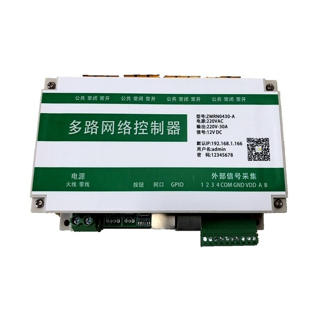 US $87 99 |8 in 4 out 30A Network Relay WEB TCP UDP HTTP MQTT, Android APP  Remote Control Lighting Controller-in Instrument Parts & Accessories from