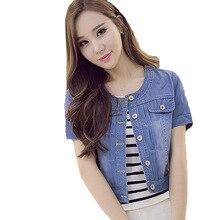 Fashion Women Short Type O Collar Slim Thin Style Korean Summer Denim Jeans Coats Jackets