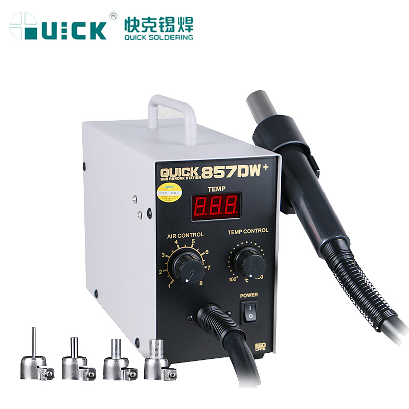 QUICK 857DW Adjustable Hot Air Gun Station Helical Wind 580W SMD Rework Station with Heater Hot