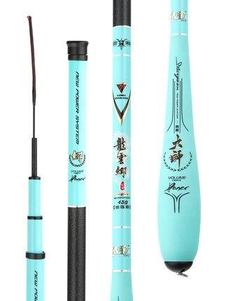 Carp Fishing rod carbon ultra light fine slight fishing rod 28 tune 4 5 meters 52g