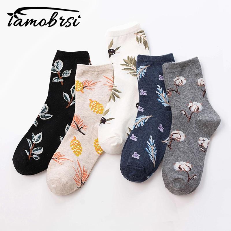 Cotton Pine Cone Leaves Plant Casual Socks Female Autumn Winter Warm Streetwear Cute Kawaii Funny Socks Short Happy Ankle Socks