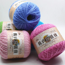50g/ball Worsted 2 ply Middle Thin 0.8mm Lace Cotton Yarn 100% Crochet Thread for Hand Knitting Sewing QW003