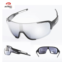 JIEPOLLY Protective Photochromic Sport Cycling Sunglasses Goggles For Men Women Bike Bicycle Fishing Sun Glasses Fietsbril