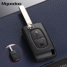 цена на Mgoodoo 2 Buttons Flip Folding Remote Car Key Shell Case Cover For Citroen C2 C3 C5 Blank Blade Replacement Key Entry Fob