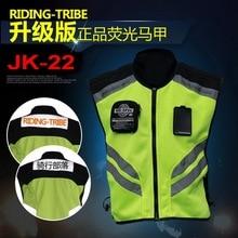 2016 Новый Езда Племя мотоцикл гонки автомобиль ездить Светоотражающий жилет, куртка флуоресцентный зеленый жилет безопасности одежда