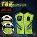2016 Nova Equitação Tribo motocicleta corrida automóvel passeio roupas jaqueta colete Reflector colete de segurança verde fluorescente