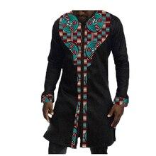Купить с кэшбэком Autumn/Spring Fashion Mens Africa Festive Clothes African Polychrome Print Tops Long Sleeve Tops Cotton Stitching Batik