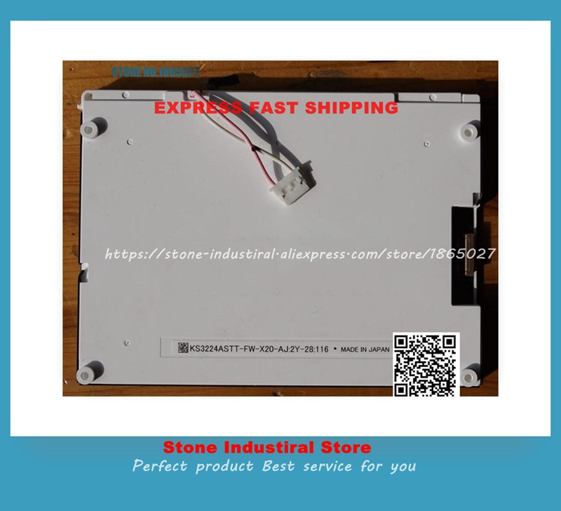 KS3224ASTT-FW-X20 5.7 Inch LCD Screen New original цена