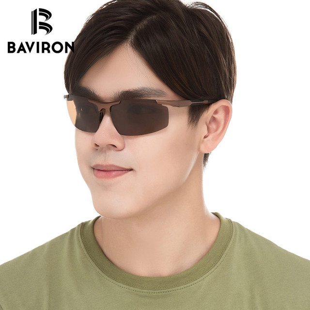 12bdba87b BAVIRON New Semi Rimless Sunglasses Men Outfits Driving Glasses HD  Polarized Lightweight Al-Mg Glasses