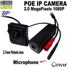 1080 P POE мини Ip-камера мини-poe камеры Аудио микрофон камеры HD Сетевая Камера Поддержка P2P ONVIF, Мощность Over Ethernet