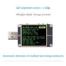 Qway U2p current and voltage meter USB tester QC4+ PD3.0 2.0PPS fast charge protocol capacity dimension