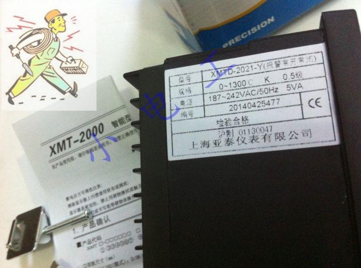 ФОТО YT Shanghai Yatai  Intelligent temperature controller  XMTD-2021-Y