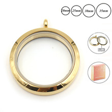 Водонепроницаемый Золотой 20 мм 25 мм 30 мм 35 мм 316L круглый плавающий медальон кулон простой медальон