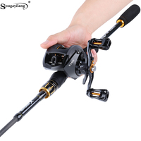 Sougayilang 4 Sections 2.12m Fishing Rod and Baitcasting Reel Combo Carbon Spinning Rod and Casting Fishing Reel Sets Lure Rod