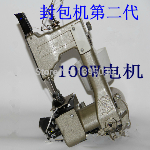 1PC gk9-2 Electric Mobile Packet Machine Sewing Machine Knitted Bags Packing Machine Sealing Machine