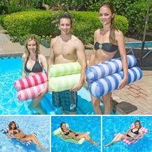 Летний надувной бассейн водные виды спорта плавающий водный гамак плавающий шезлонг стул бассейн надувная кровать бассейн вечерние игрушки