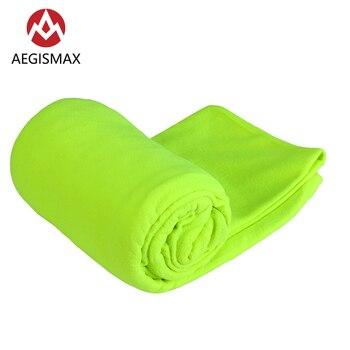 Aegismax Outdoor Fleece Sleeping Bag Envelope  portable  Camping  Ultralight Sleeping Bags Summer Sleeping Bags Travel Liner 1