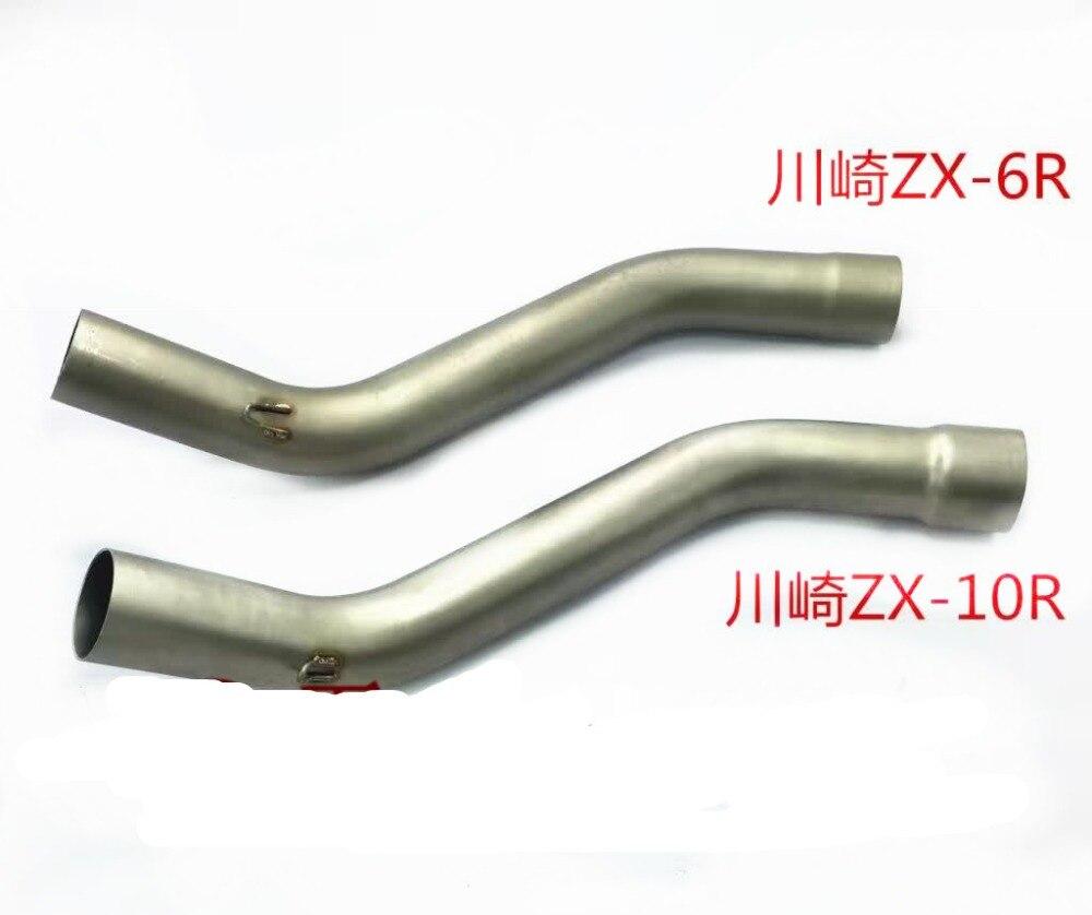 För Kawasaki ZX-6R 09 - 14 år ZX-10R 08 - 10 år modifierat rostfritt stål 51 kaliber MM mellanrörs avgasrör