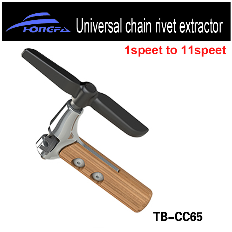 Universal chain rivet extractor TB-CC65 design with an adjustable cradle for any chains hongfa maisel jordana universal design creating inclusive environments